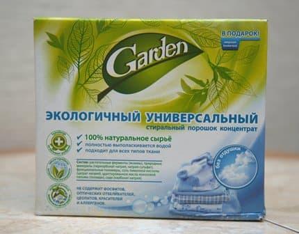 Garden порошок с мыльной основой