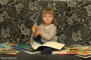 Как развивать ребенка в год