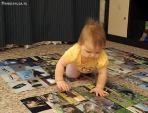 Занятия по карточкам Домана