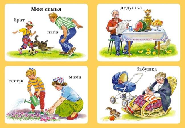 moya-pervaya-kniga-samaya-lubimaya-1
