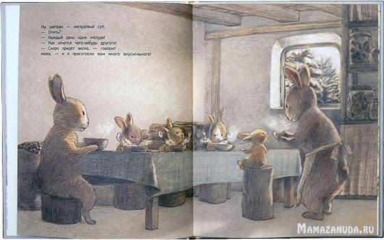 mamaletokarapuz-vremena-goda1