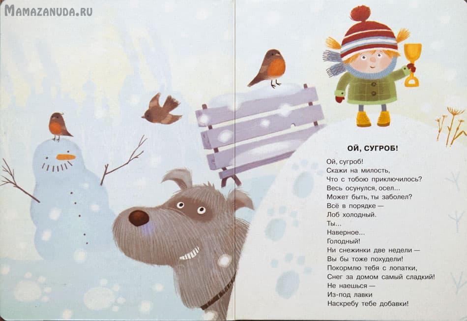 orlova-anastasiya-stihi