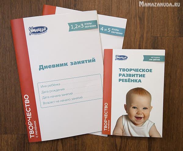 tvorchestvo-s-pelenok-11