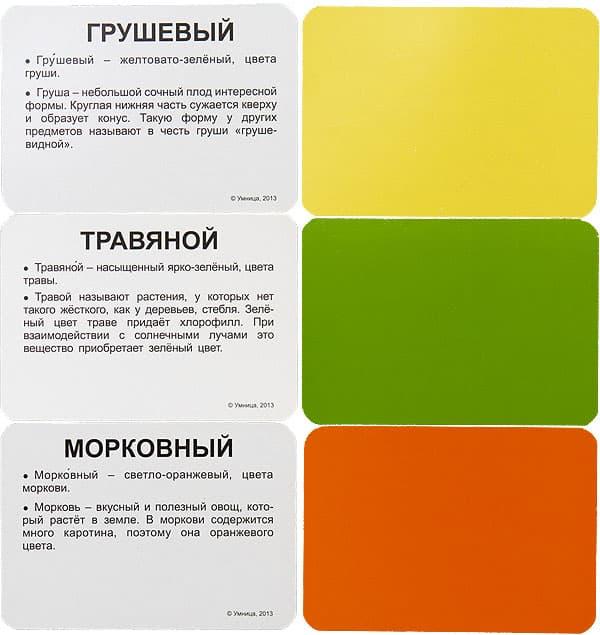 tvorchestvo-s-pelenok-9