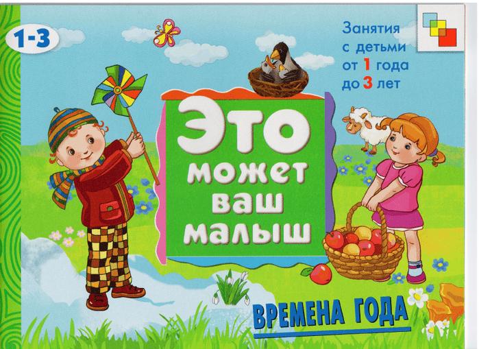 yanushko