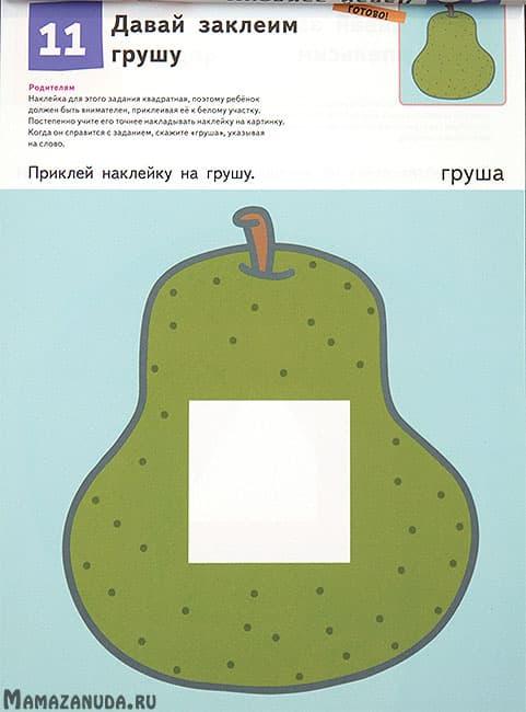kumon-kleim-4