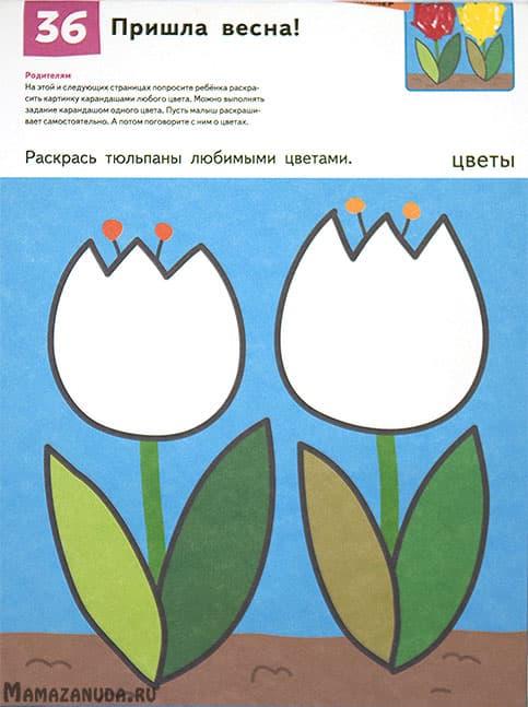 kumon-risuem-4