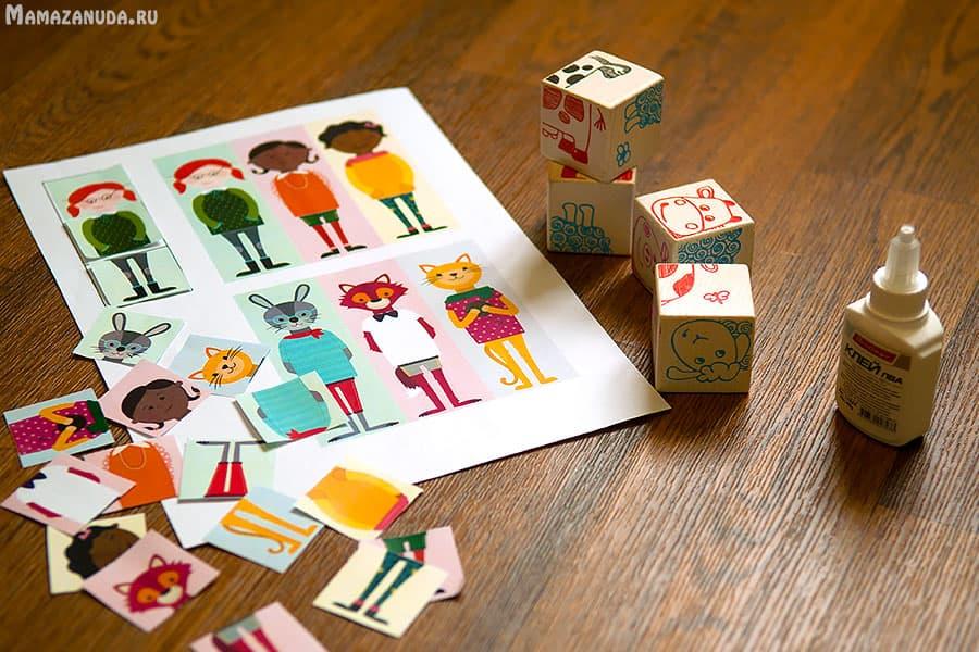 Кубик для игры своими руками
