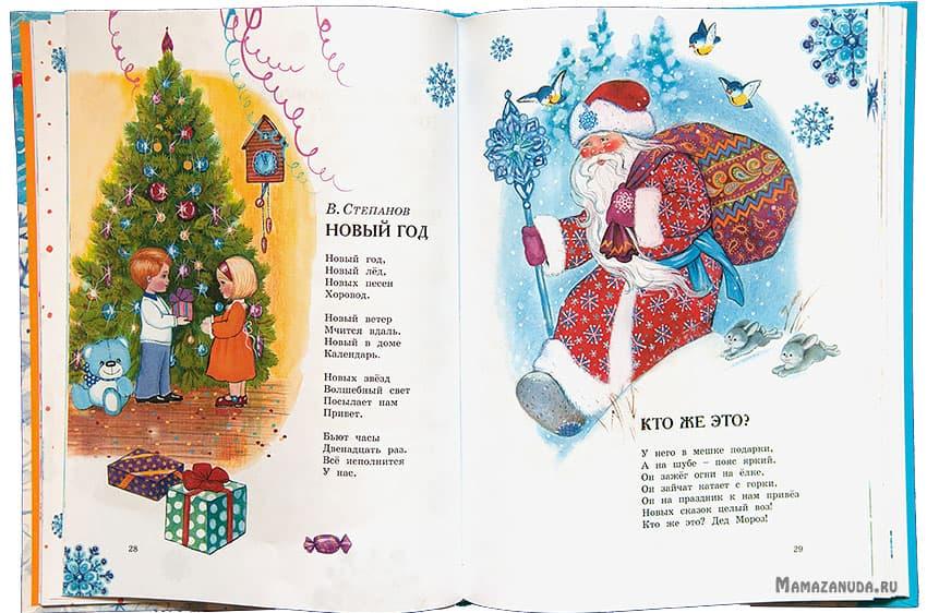 kniga-horovod1