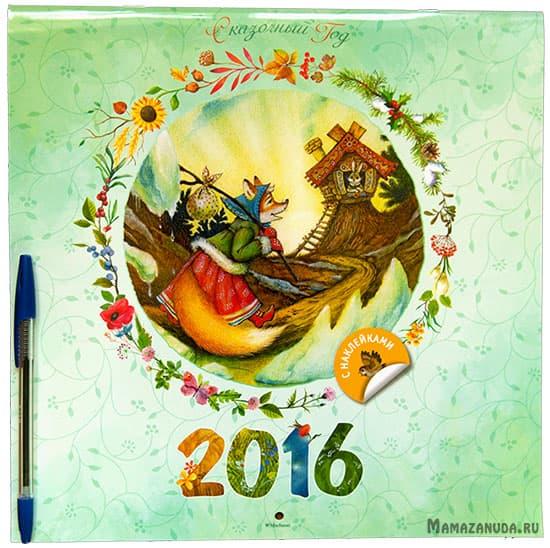 kniga-kalendar
