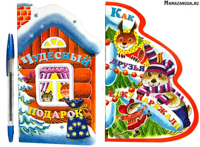 kniga-kartonky