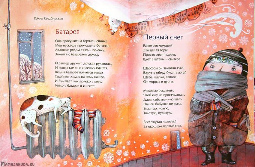 kniga-novyi-god-naoborot1