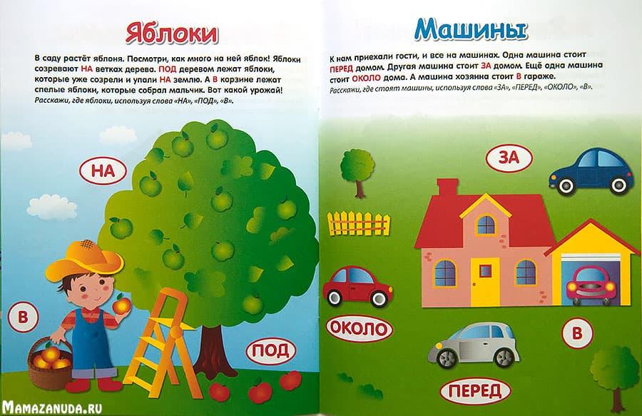 Rech-Yanushko_3goda_gde-ty1