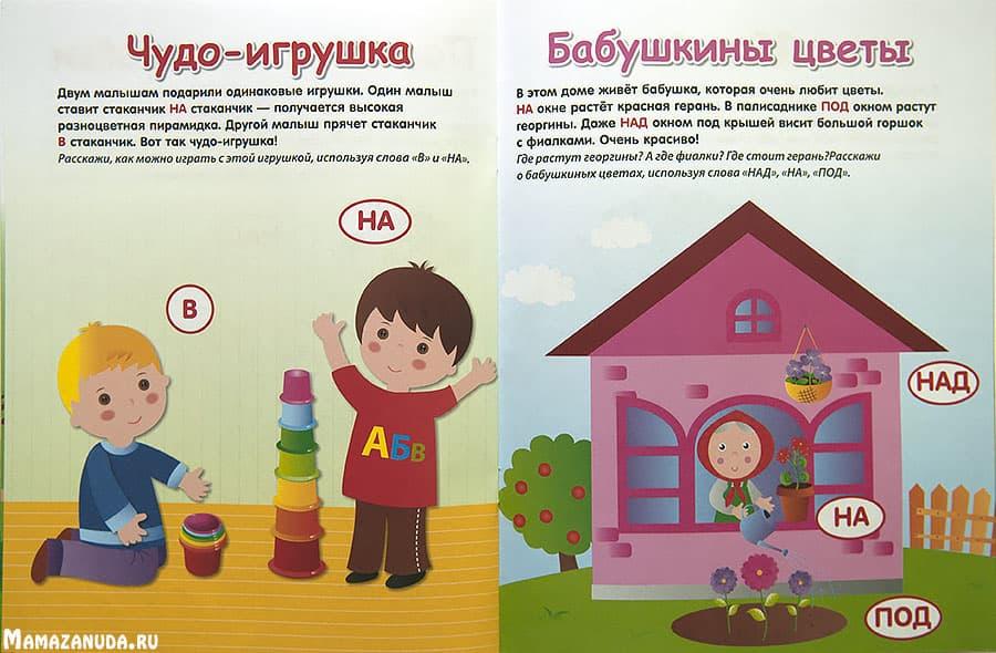 Rech-Yanushko_3goda_gde-ty2