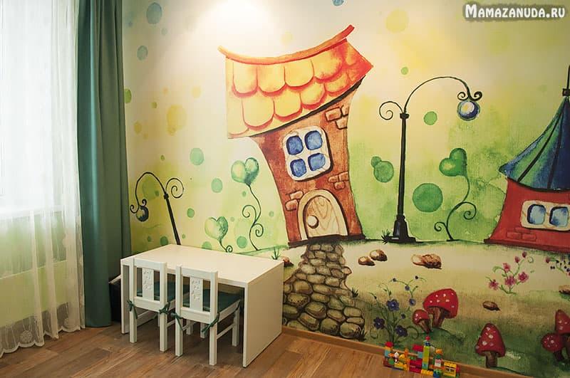 child-room-3