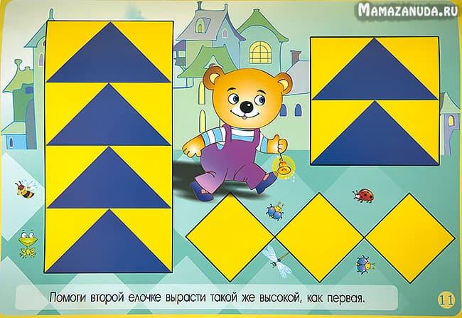 Сказки в картинках кубики никитина