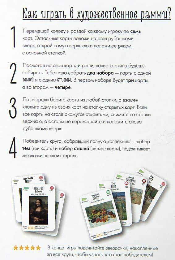 bolshaya-vystavka13