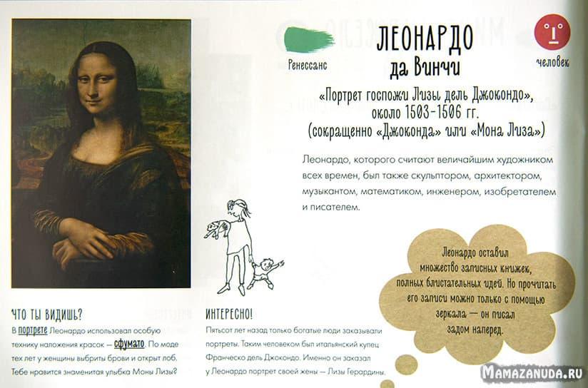 bolshaya-vystavka6