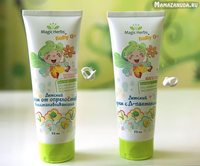 kosmetika-dlya-novorojdennyh-5