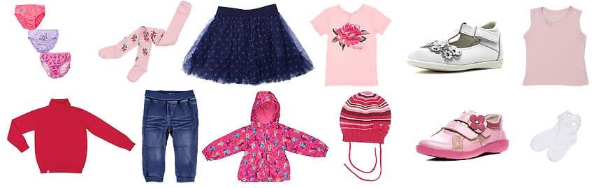 набор одежды1