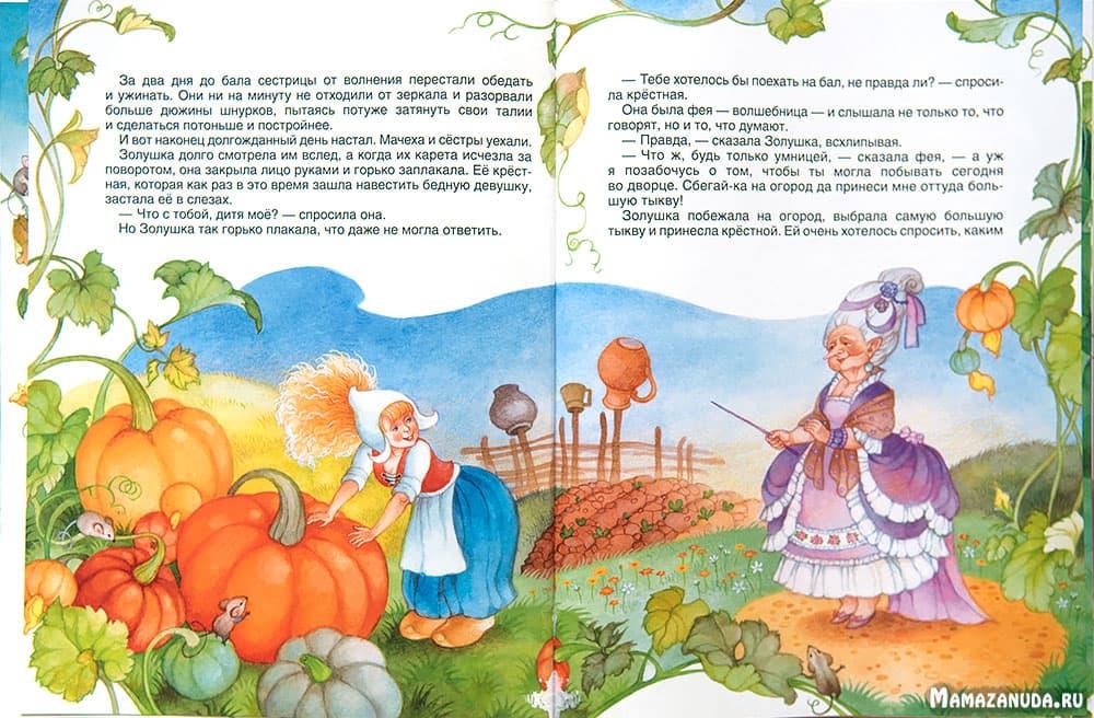 zolushka-3