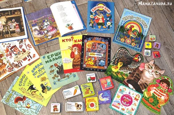 Обзор лучших книг для малышей 0+